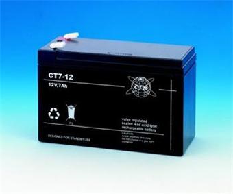 Gelový akumulátor GIV-S 12V, 7,5Ah