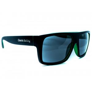 Polarizačné okuliare GIANTS FISHING Glasses Street