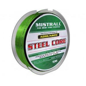 Šnúra MISTRALL Steel Core